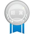 003_silver